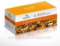 compléments alimentaires pour soulager la constipation à travers les semences cassia