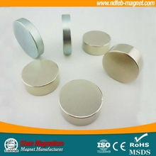 Permanent ISO9001 high quality magnet component