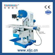 Vertical Knee-type Milling Machine XL5030 Keyway