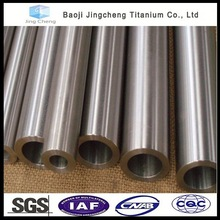 hot sale large stock seamless titanium tube/titanium pipe/titanium tubing
