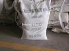 fertilizer Calcium ammonium nitrate agriculture grade