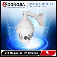 18X optical zoom 14*high power IR leds 150m ir view 1080p ip ptz surveilance camera