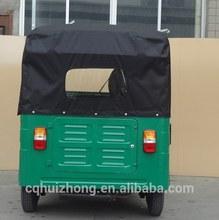 KST200ZK-2 bajaj three wheel
