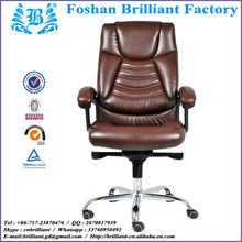 Medium back Price list wheelchair BF-8865A