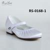 Flat Wedding Shoes China Wholesale Shoes