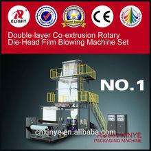 High Technology 2 Layers ABA Die head Film Extrusion Machine ,Best quality Polyethylene Film Making Machine