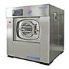 steam heating15-150kg low price washer dryer
