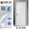 wooden safety door design for french door