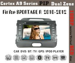 7inch HD 1080P BT TV GPS IPOD Fit for kia sportage2010-2012 car dvd car radio with gps