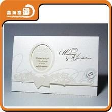 XHFJ luxury royal wedding invitation card