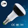 high lumen dimmable 5w e14 r50 led bulb