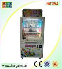 key twist vending machine game