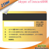 zfine RFID contact ID card / mifare chip card for your business