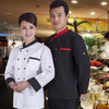 The Best Uniform Design Adjustable Sleeve Long-Sleeved Black Chef Uniforms