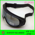eye protective glasses,goggle glass,dust proof safety glass