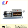 China customized solenoidal manufacturer BS-1253 DC24V