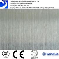 steelseries 904l stainless steel dosa plate alibaba best sellers