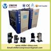 Plastic Injection Chiller/Plastic Water Chiller/Plastic Machine Chiller