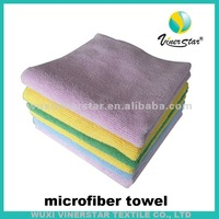microfiber towel 70% polyester 30% polyamide wholesale made in china
