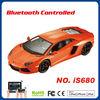 2014 new products electric car bluetooth car Lamborghini 1 14 eletric car