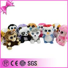 plush animals and big eye type dog peluche toy plush animals(big eyes)
