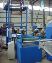 2014 China supplier pp hdpe plastic blown film blowing machine Email:ropenet16@ropeking.com/skype:Vicky.xu813