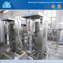 KOYO Sachet Water Packing/Making Machine