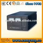 13.8V 8A 15A 20A 30A marine radar power supply linear mode high quality for radio
