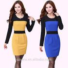 Online Shopping Women Formal Long Skirt Suit