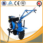 2WD hand operating mini rotary tractor made in China