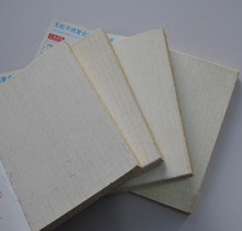 pvc laminated mgo ceiling tile