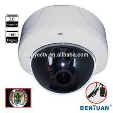 1.3 Megapixels 360 degree Panoramic IP Camera with panoramic surveillance software