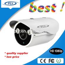 Best waterproof digital cameras! 1080P HD-SDI Enhanced IR Waterproof Camera
