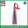full color laminated pp spunbonded nonwoven fabric for shopping bags