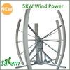 5000w Low Noise C-Type Vertical Wind Power Generator
