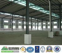 Guangzhou Prefab Steel Building Galvanized Joist Warehouse Construction