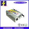 factory 220V 10 amp 12 volt battery charger portable