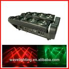 Hot WLED-14 8 pcs rgbw 4 in1(white) 10w led disco wash dmx moving bar led pixel super bright