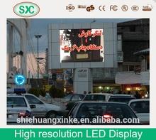 Durable full outdoor led tv display xxxl sexy led tv video p16 outdoor video led display factory