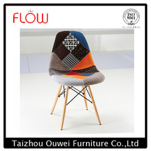 dinging room furniture fabric dining chair