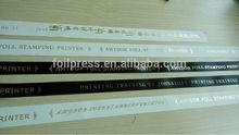 Amydor120 shining gold foil ribbon printer / several ribbons print at a time printer manufacturer on alibaba