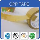 bopp packing tape in lahore bopp carton sealing tape