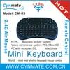 Alibaba express Wireless Mini Keyboard,bluetooth keyboard for ipad mini