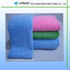 wuxi manufacturer organic bath towel