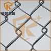 factory competitive price iso chain link fence manufacturer low carbon steel chain link fence