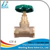 taper gate valve