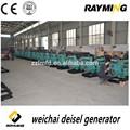 de generación diesel conjunto 40kw weifang diesel de generación de energía