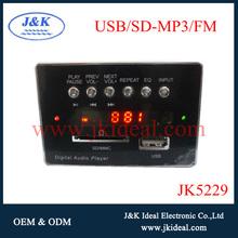 JK5229 mini mp3 speaker kit
