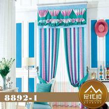 wholesale customize customize decorative curtain