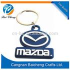 Car logo/Car emblem cheaper cartoon pvc soft rubber key chain